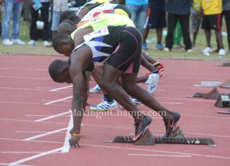 National Youth Games, Athletics